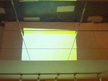 Golden Room, interactive light installation 2009 by Aleksandra Smiljkovic Vasovic aleksandraartworkcom