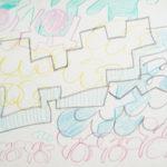 Cloud-Drawing-3-by Aleksandra Smiljkovic Vasovic aleksandraartworkcom