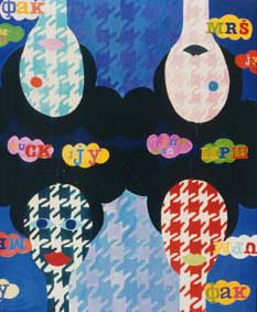 Four Mickeys by Aleksandra Smiljkovic Vasovic aleksandraartworkcom